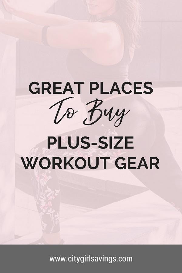 plus size workout gear